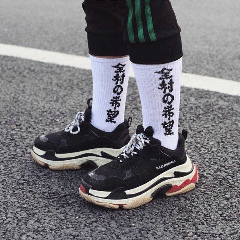New Personality Design Chinese Characters Street Skateboard   SockS   Hong Kong Wind Tide   Socks   Men and Women Couples Cotton   Socks