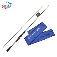 ROSEWOOD 2.1 meters M Power Lure 5-15g Line 5-18LB Spinning Lure Fishing Rod Sea Bass Rod Carbon Baitcasting Rods Fishing Tackle