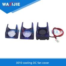 3D Printer Extruder Parts DIY Fan Cover V5 V6 Special Injection Molding Radiator 3010 30*30*10mm Cooling Fan Housing Guard