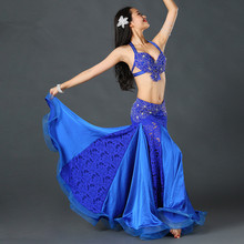 Bellydance oriental Belly Indian gypsy dance dancing costume costumes clothes bra belt chain scarf ring skirt dress set suit 076