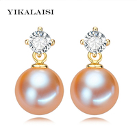 YIKALAISI 2017 new natural freshwater 8 9 mm pearl jewelry stud earrings 925 sterling silver jewelry for women best gifts
