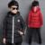 2016 muchachos Del Invierno Parka para niños chaquetas de invierno para Niños abajo cubre traje para la nieve caliente de espesor de algodón niños prendas de abrigo