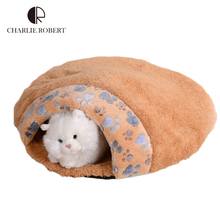 New 2016 Dog House Beds Free Shipping Pets Beds Soft House For Dog Cat Dog Products Pet Cats Mats Beds Pet Products Washable