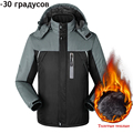 Thick Winter Jacket Men Male Down Jacket Winter Parka Coats Waterproof Jackets Hooded Windbreaker Windproof Outerwear CF00202