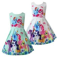 Г. новое платье для девочек Летнее Детское платье с рисунком пони модная детская одежда принцессы для девочек Vestido 2 цвета