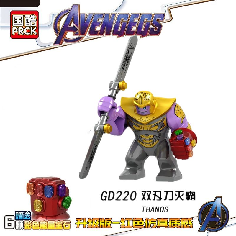 GD220 Big Figures Building Blocks Avengers 4 Endgame Gray Batman Bricks Super Heroes Sprider-Man Iron Man Gift Toys For Children(China)