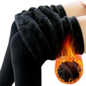 Image 1 - Mallas de punto de terciopelo para mujer, Leggings informales, elásticos, gruesos, negro cálido, pantalones pitillo, para invierno