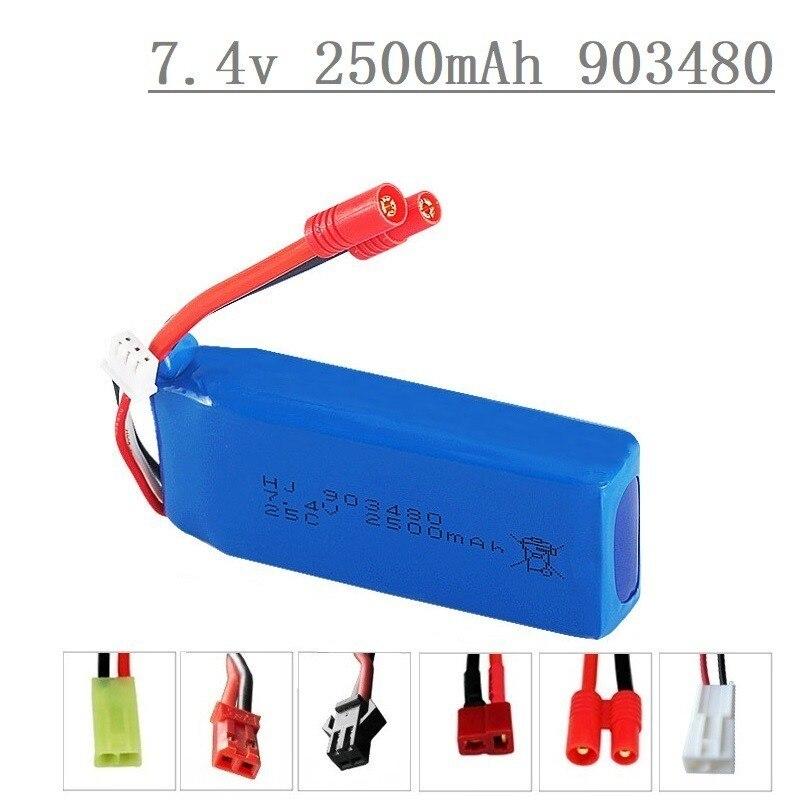 Bateria de lipo 7.4v 2500 mah, bateria de lipo 40c para syma x8c x8w x8g x8 rc quadcopter peças 7.4v 903480 brinquedos bateria com proteção sobre a corrente