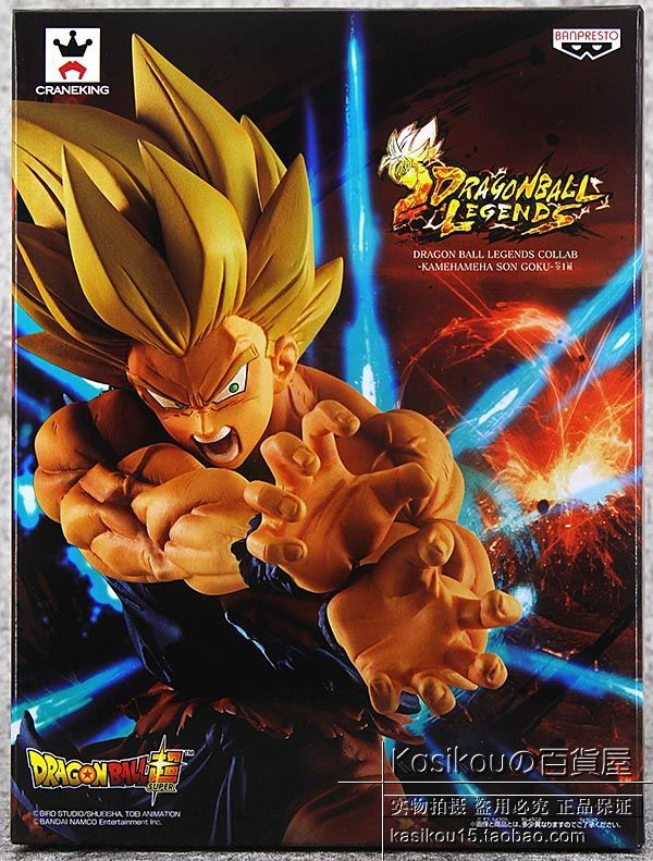 Figurine originale de boule de Dragon d'anime de 17 cm jouet de figurine d'action de PVC de modèle de Goku de fils