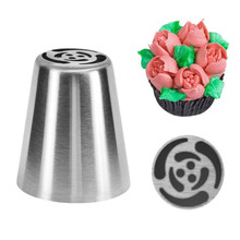 VOGVIGO Stainless Steel Piping Icing Nozzle Dessert Decorator Russian Flower Fondant Pastry Tip Baking Tool