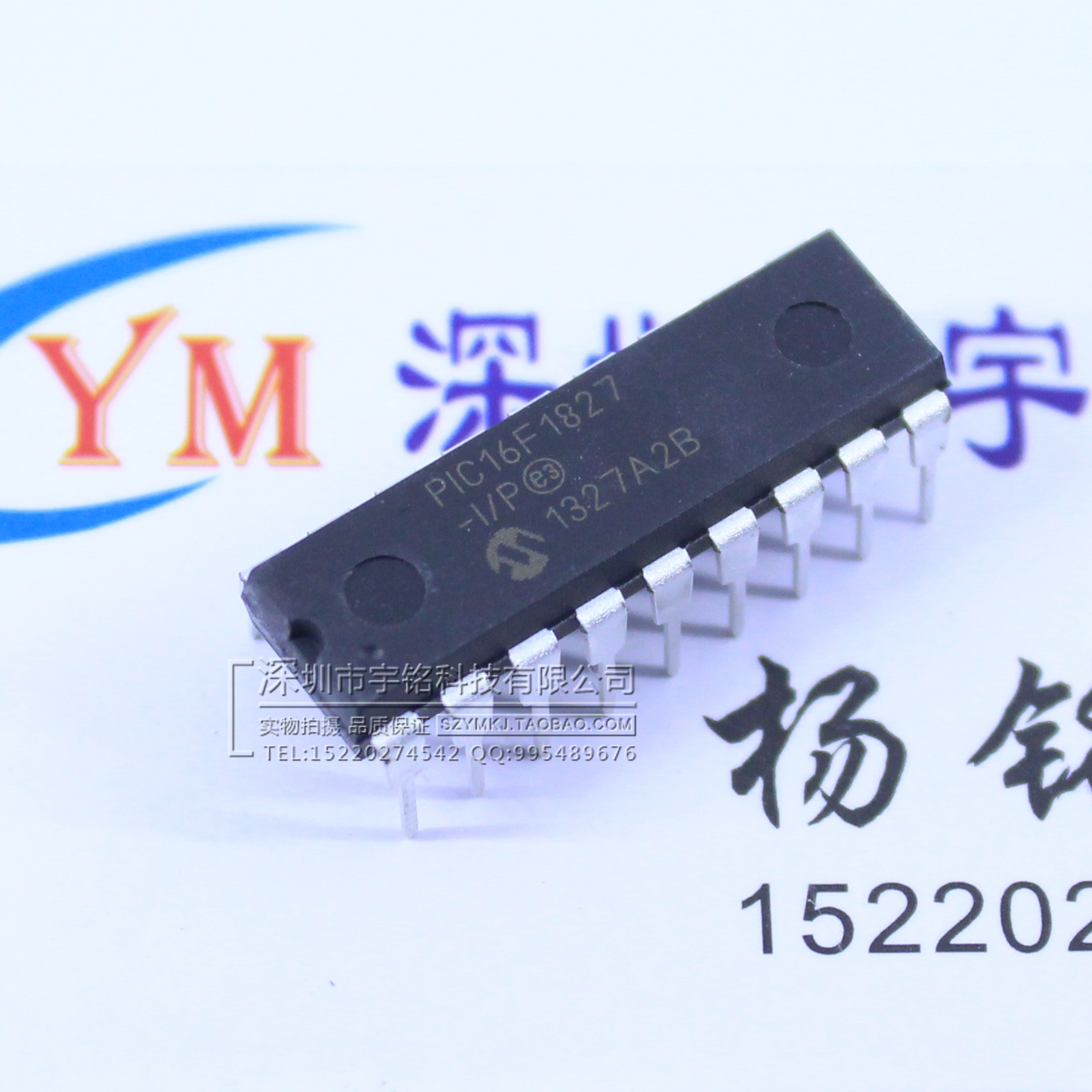 MIC microchip microcontroller PIC16F1827-I/P DIP-18 original--YMKJ2