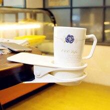 Cup Holder Desk Clips