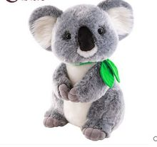 about 30cm gray koala plush toy, soft pillow toy surprised birthday gift h2961