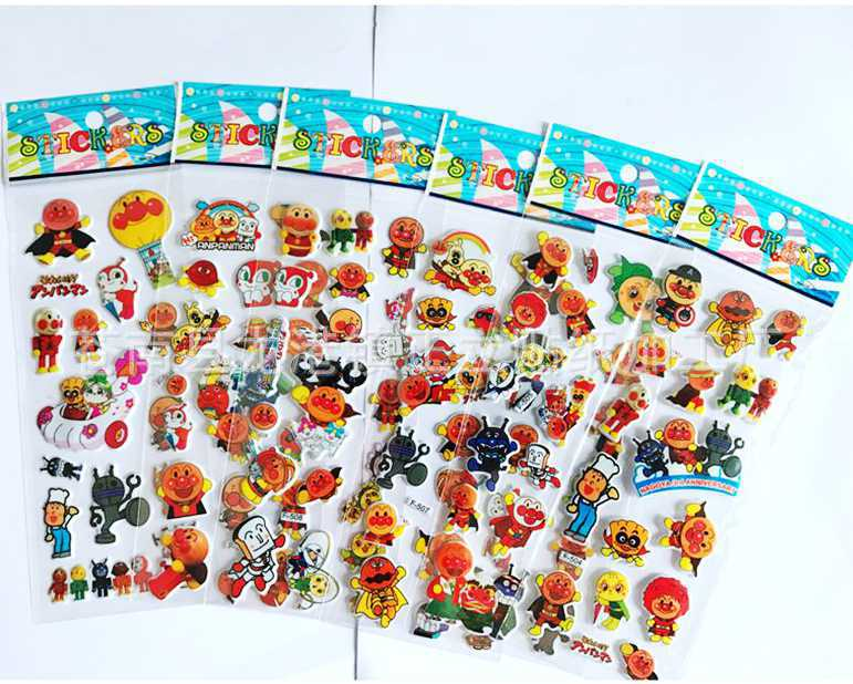200 sheets lot cartoon Anpanman 3D PVC adhesive stickers 17 7cm children prize gift educational toy