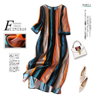 100 Silk Striped Loose Dress 2018 New Runway Women Summer Dress High Quality Office Lady O