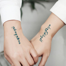 2017 style Christmas Party DIY Decorations tattoo tatoo for wedding decoration mariage bride to be party supplies WM088