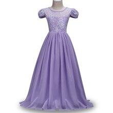 Girls Floor Length Lace Dress 2017 Summer Kids Party Wedding Dress Teenage Graduation Chiffon Dress Chilren Long Dress