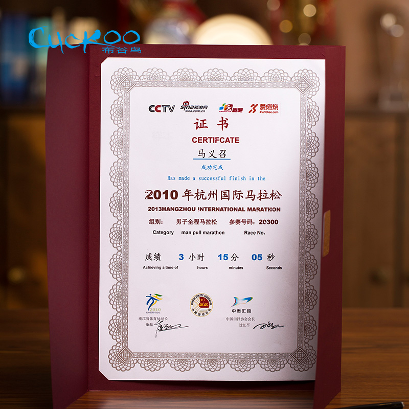 Купить с кэшбэком Certificate of gold stamping blank high-grade job offer inside paper 15 sheets/bag A4 certificate paper printable copy paper