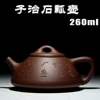 H0253 Shipiao Kettle Yixing authentic famous ore purple clay All hand teapot special offer wholesale