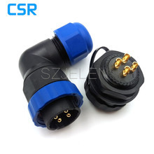 SD20TA-ZM, 90 degree elbow 4 pin waterproof connector ,IP67, industrial power cable connector, 4 pin Male and female connectors