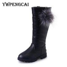 02492ae984be1 YWPENGCAI 2018 automne hiver enfants PU cuir genou-haute chaussures chaud  court en peluche Zipper noir bottes fourrure balle fil.