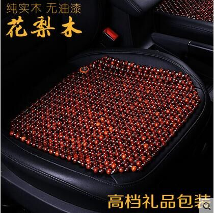 quality rosewood wooden bead car seat cushion single summer office computer chair square pad sofa bead bmw z3 office chair seat