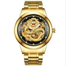 למעלה מותג יוקרה מכאני שעוני יד גברים שעון אוטומטי נירוסטה שעונים איש עסקי גברים זהב שעון