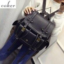 Caker Для женщин Кожа PU Рюкзак feminina 3D внешних кармана шнурок школа Дорожные сумки чёрный; коричневый рюкзак Сумки