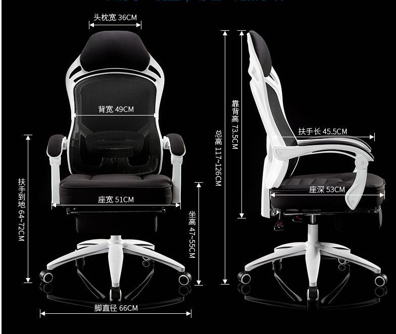 Ergonomic computer chair. Boss chair. Office chair. 240337 ergonomic chair quality pu wheel household office chair computer chair 3d thick cushion high breathable mesh