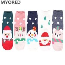 цена на MYORED 5pairs women's short socks cotton christams socks girls lady casual dress cotton gift sock Calcetines de dibujos animados