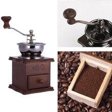 Кофемолка ручная Кофеварка античный внешний вид Деревянная Мини нержавеющая сталь деревянная основа кофемолка