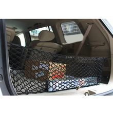 Nylon Car Storage Net Size 90cm x 35cm for extra Storage Organizer