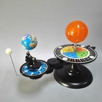 Solar System Sun Earth Moon Orbital Planetarium Model Kids Children Educational Toy Scientific Toy School Teaching Tool