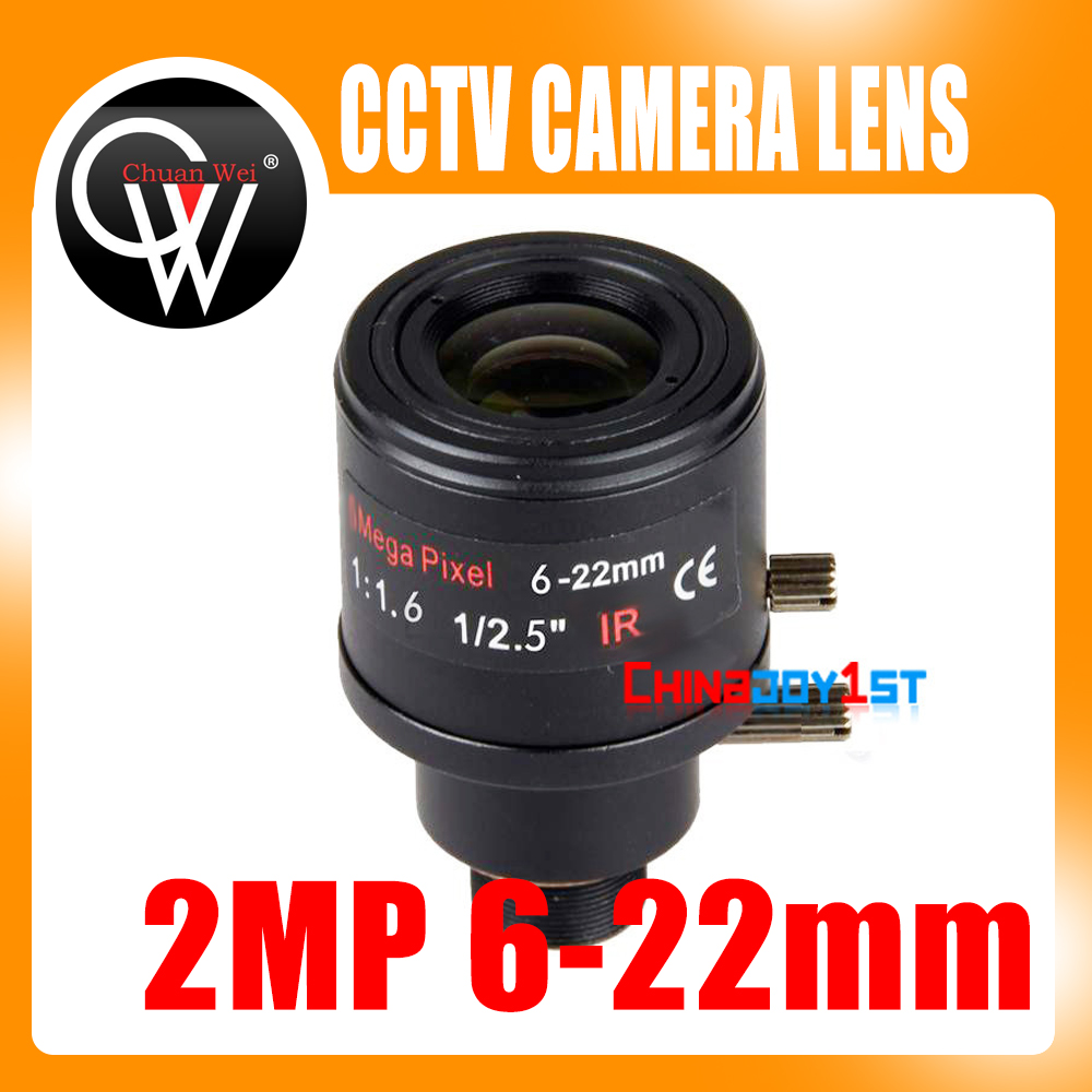 2МП ХД 6-22мм објектив М12 Ручни зум Сигурносни монитор Објектив камере за ццтв ип камеру Бесплатна поштарина