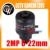 2MP HD 6-22mm lente Zoom Manual M12 lente de La Cámara de cctv monitor de Seguridad ip Envío Gratis