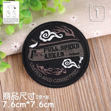 DOUBLEHEE Size 7.6CM*7.6CM Cloud Patch Embroidered Patches For Clothing Iron On Close Shoes Bags Badges Embroidery