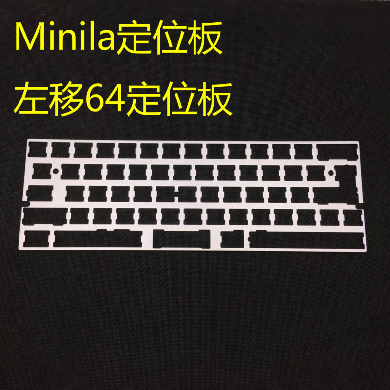 GH60/XD60 XD64 Stainless Steel Plate Left Shift Minila Poker Fixing Plate  Mechanical Keyboard Position Board CNC SlicingPlate