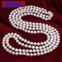 XF800 Classical Natural Pearl Necklace 8 9mm Near Round Shape Long Necklace For Women S55
