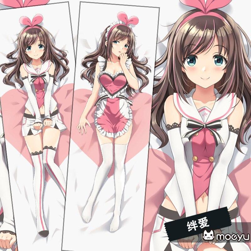 Hololive Production Anime Shirakami Fubuki Dakimakura Otaku Pillow Case 150*50CM