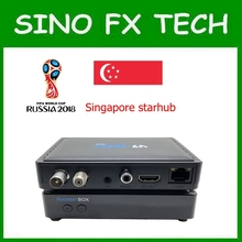 V9 Super starhub box no hand Singapore best starhub tv box update from freesat v9 pro