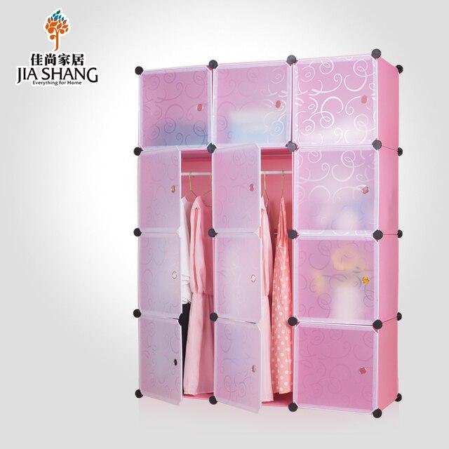 Good Magic Still Home Resin Plastic Sheet Simple Wardrobe Closet Wardrobe  Removable Assembly Clothes Storage