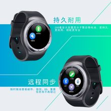 New wearable Smart Watch phone Y1 Support Nano SIM &TF Card With Whatsapp And Facebook fitness For Android phone VS365/A1/k8(China)