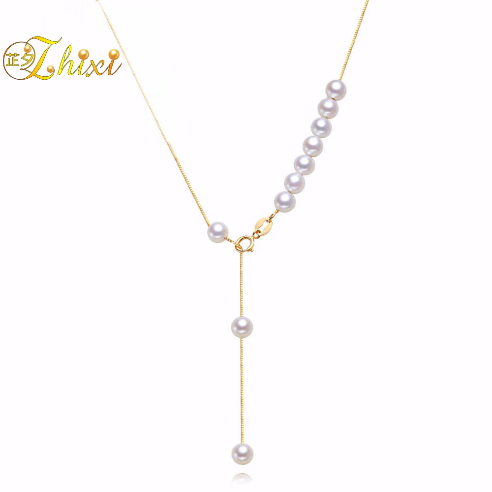 ZHIXI 18K Yellow Gold Pearl Jewelry Round Natural Pearl Necklace Pendant Au750 Fine Jewelry For Women Engagement Gift X234 yoursfs heart necklace for mother s day with round austria crystal gift 18k white gold plated
