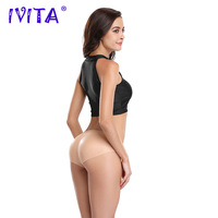 IVITA 940g Realistic Artifical Silicone Pants Touch Feeling Silicone Pants Form For Crossdresser Vagina Transgender Enhancer