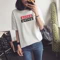 Coréia do sul feminino t-shirt de manga curta, Simples estudante código bestie Harajuku BF camisa solta