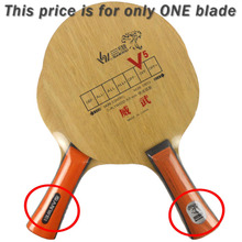 Sanwei V5 Intrepid V 5 V-5 Table Tennis PingPong Blade