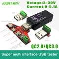 Супер интерфейс USB тестер iPhone5s/6 s Молния Тип протокола-c Мини Micro usb Один провод зажим передачи объявлений qc2.0/qc3.0