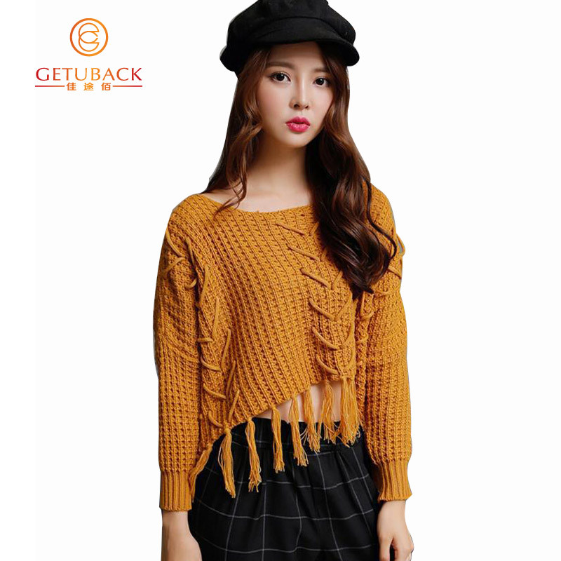 women-sweaters-and-pullovers-2015-knitted-fashion-tassel-short-pullover-KB916