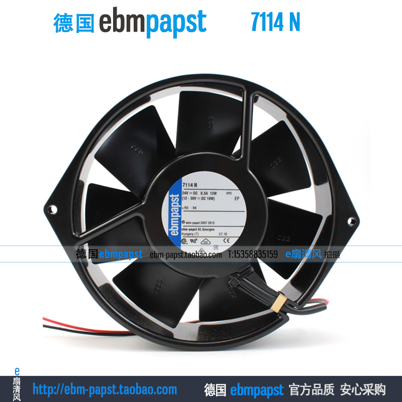 ebmpapst 7114N DC 24V 0.5A 12W 2-wire 150x150x38mm Server Round fan free shipping for ebmpapst dv5214n dv5214 n dc 24v 18 5w 2 wire 2 pin connector 110mm 127x127x38mm server square cooling fan