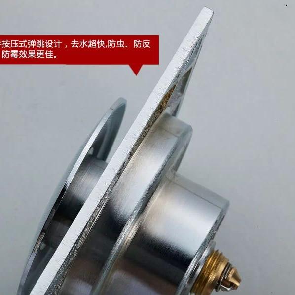 Aliexpress.com : Buy Shower Drain 10cm*10cm Push Down Pop Up Drain Strainer Chrome Brass Square Drainer Floor Drain Waste Grate Bath Accessories 8608 ...